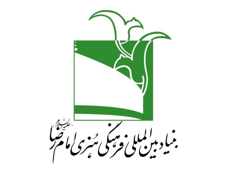 فراخوان سوگواره فیروزه فرات اعلام شد